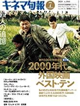 00年代外国映画.jpg