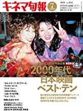 00年代日本映画.jpg
