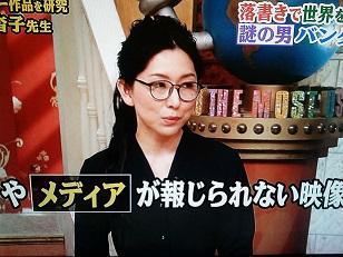 バンクシー授業の時間.JPG